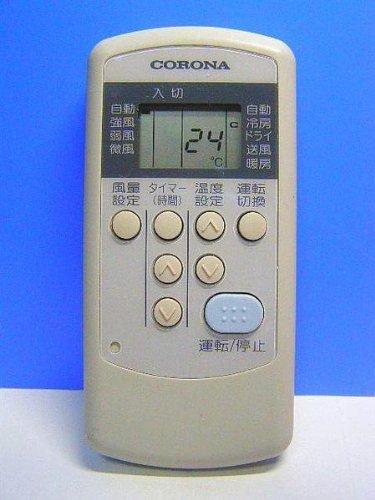 エアコンリモコン CSH-C