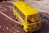 Diamond pet DK-4103 1/55 scale Anpanman kindergarten bus (japan import)