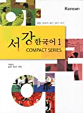 Sogang Korean. 1 (Korean edition), , 8992491700