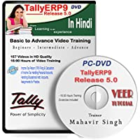 TallyERP9 Video Training Basic to Advance in Hindi (130 HD Videos, 18 hrs) 1 DVD