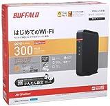 BUFFALO(バッファロー) BUFFALO WHR-300HP2