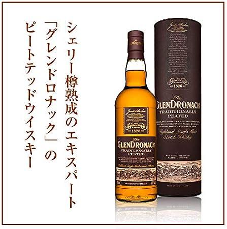 The GlenDronach TRADITIONALLY PEATED Highland Single Malt Scotch Whisky 48% - 700 ml in Giftbox