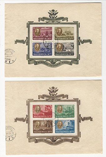 (Hungary, Postage Stamp, B198A-B198D, CB1-CB1C Sheets Used, 1947 )