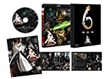 Sci-Fi Live Action - Garo Makaisenki Vol.6 [Japan BD] PCXP-50061