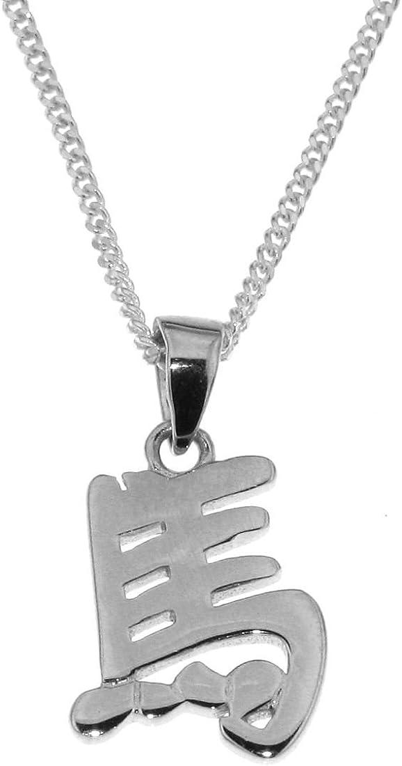 Derby Anh/änger Pferd Chinesisches Tierkreiszeichen echt Silber mit Kette Sternzeichen 23849