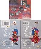 Infinite Ryvius (Complete Manga Collection Set (English Edition) & Sound Edition 2 CD, Volumes 1-2)