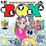 ウルトラボックス6号CD-ROMマガジン 【PCエンジン】