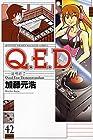 Q.E.D.証明終了 第42巻