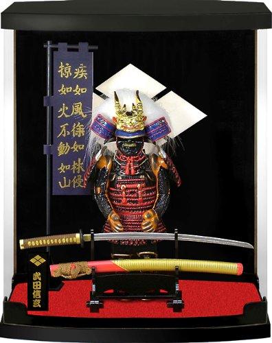 Samurai Flag - 6