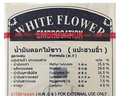 White Flower Balm Oil 20ml