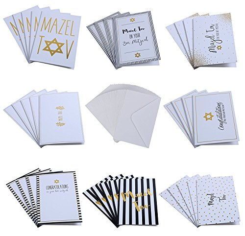 Assorted Designer Jewish Greeting Cards - Bat Mitzvah, Bar Mitzvah, and Mazel Tov - Includes 8 Gold Foil Designs with Star of David Embellishment - Box Set - Includes 36 Cards & Envelopes - 4