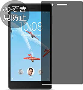 Synvy Privacy Screen Protector Film for Lenovo Tab4 7.0 TB-7504F / TB-7504N / TB-7504X Tab 4 0.14mm Anti Spy Protective Protectors [Not Tempered Glass]