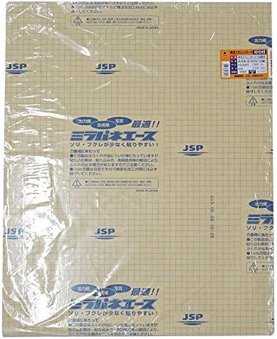 アクリサンデー 発泡スチレンボード A2サイズ 455mm×605mm 板厚 5mm 片面粘着タイプ HS-N100 ネンチャク A2-5