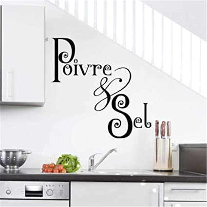 Amazon Com Decals Wall Stickers Sayings Lettering Room Home Wall