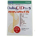 インフィニシス Draftingcad Pro 5.0.6b for Windows