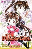 聖♥ドラゴンガール 英語版