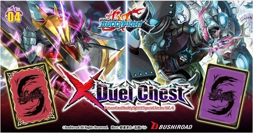 Buddyfight 2017 X Duel Chest Trial Decks Set Box! 100 Cards + Mirage & Buddy Rares!! ()