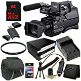 Sony HXR-MC2000U Shoulder Mount AVCHD Camcorder + NP-F970 Replacement Lithium Ion Battery  + External Rapid Charger + 32GB SDHC Class 10 Memory Card + 37mm UV Filter + Carrying Case + SDHC Card USB Reader + Memory Card Wallet + Deluxe Starter Kit DavisMax Bundle