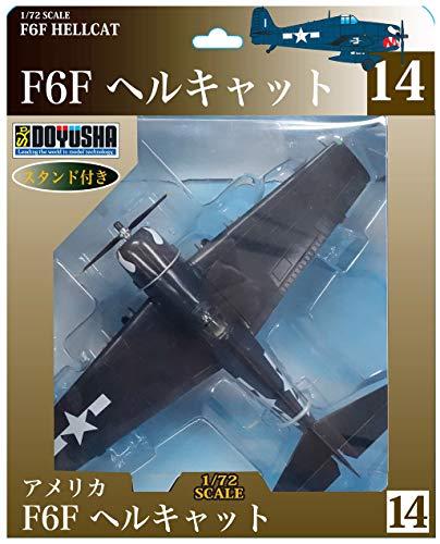 F6f Hellcat Fighter - Doyusha 500538 Zero Fighter Type 52 No.14 F6F Hellcat 1/72 Scale Finished Model