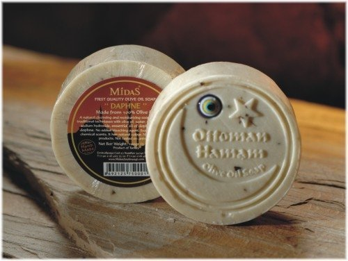 Amazon.com : Olive Oil Soap, Ottoman Hamam Daphne : Personal Care Products : Beauty