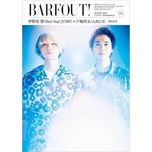 BARFOUT! 275 表紙画像