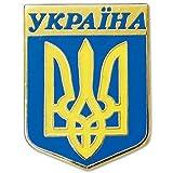 For The Fans Co. Ukraine Enamel Pin Badge