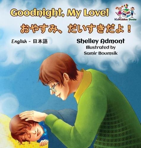 Goodnight, My Love! (English Japanese Children's Book): Japanese Bilingual Book for Kids (English Japanese Bilingual Collection) (Japanese Edition) pdf epub