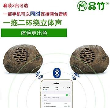 WANGZHAO Solar Powered Altavoces Bluetooth, Cesped Acústica, Exterior Impermeable Altavoces, Simulación De Piedra Piedra Jardin Oradores,Dos Conjuntos: Amazon.es: Deportes y aire libre