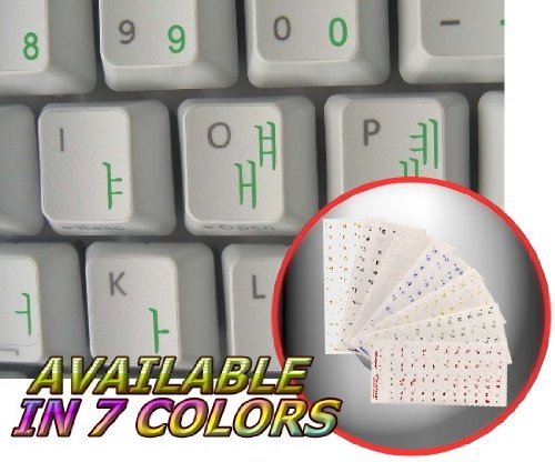 KOREAN KEYBOARD LABELS LAYOUT ON TRANSPARENT BACKGROUND WITH BLACK, BLUE, GREEN, ORANGE, RED, WHITE OR YELLOW LETTERING -