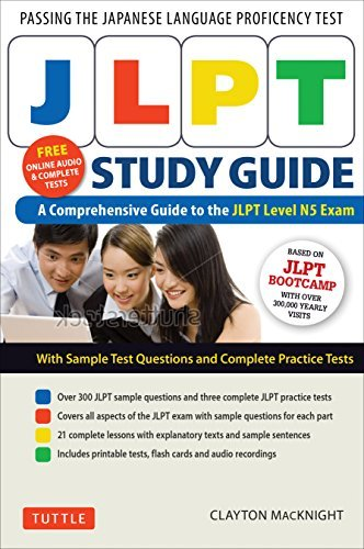 JLPT Study Guide: The Complete Guide to Passing the Japanese Language Proficiency Test (N5 Level) (Free MP3 audio recordings...