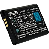 OFFICIAL OEM Nintendo 3DS CTR-003 Rechargeable Battery