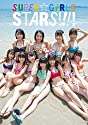 DVD付)SUPER☆GiRLS STARS!!!!の商品画像