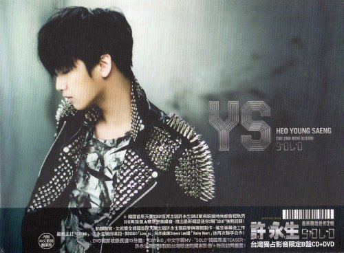 Heo Young Saeng - Solo (Limited Edition) (Hong Kong - Import, 2PC)