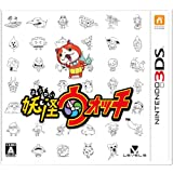 Yokai Watch for Nintendo 3DS Japanese Version (Japan Import)
