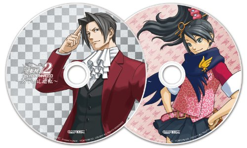 Gyakuten Kenji 2 [Collector Package] [Japan Import]