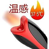 電動オナホール 37.5℃リアル感フェラ ペロペロ舐める 温感x振動x喘ぎ音x挟み込みxスピーカーもイヤホンも対応可