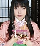 つぼみ favorite Collection HD 4時間 [Blu-ray]