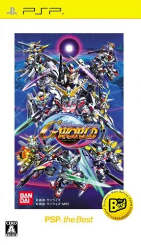 SD Gundam G Generation World [PSP the Best] (Japanese Import) (Sd Gundam G Generation)