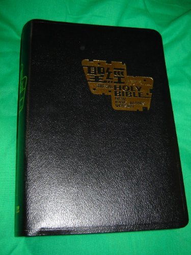 English - Chinese Bilingual Holy Bible (NKJV - Union Version) Black Leather Bound, Golden Edges / New King James Version - Chinese Union Version / Traditional Characters