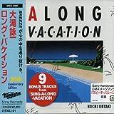 Long Vacation (2001-03-22)