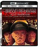 The Bridge On the River Kwai - 4K UHD/Blu-ray/UltraViolet (Bilingual)