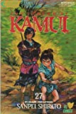 Legend of Kamui, The, Edition# 27