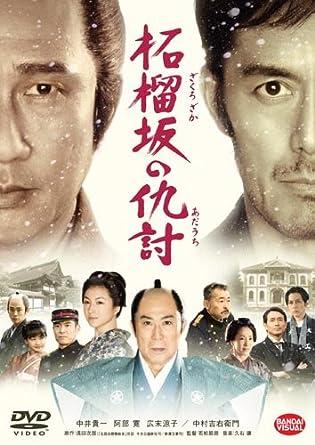 twilight samurai full movie eng sub