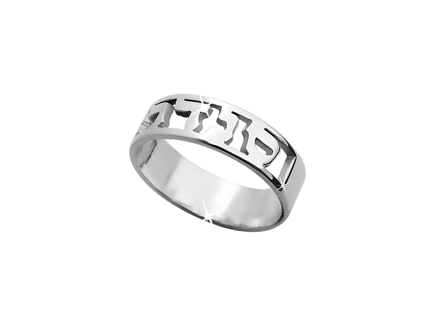LAOFU Sterling Silver Hebrew Name Ring