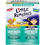 Little Remedies Day & Night Gripe Water Value Pack | Herbal Supplement | 2 Bottles | Gently Relieves Stomach Discomfort from Gas, Colic, and Hiccups | Safe for Newborns