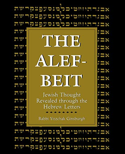 Stork Letter - The Alef-Beit: Jewish Thought Revealed through the Hebrew Letters