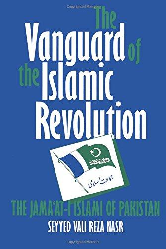 the-vanguard-of-the-islamic-revolution-the-jamaat-i-islami-of-pakistan-comparative-studies-on-muslim