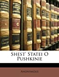 Shest' Statei O Pushkinie, Anonymous and Anonymous, 1147989354