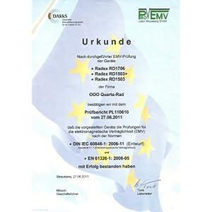 Imagen del premio