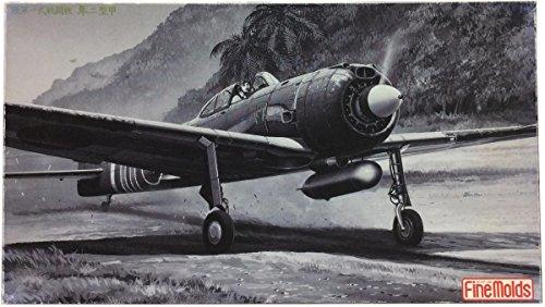 ファインモールド 1/48 陸軍一式戦闘機 中島キ-43II 隼 二型 甲